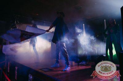 «Дыхание ночи», 11 августа 2018 - Ресторан «Максимилианс» Красноярск - 2