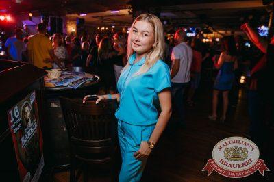 «Дыхание ночи», 11 августа 2018 - Ресторан «Максимилианс» Красноярск - 20