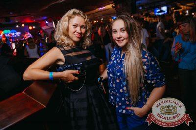 «Дыхание ночи», 11 августа 2018 - Ресторан «Максимилианс» Красноярск - 21