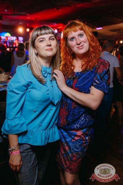 «Дыхание ночи», 11 августа 2018 - Ресторан «Максимилианс» Красноярск - 22