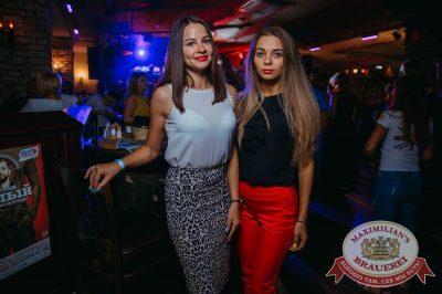 «Дыхание ночи», 11 августа 2018 - Ресторан «Максимилианс» Красноярск - 23
