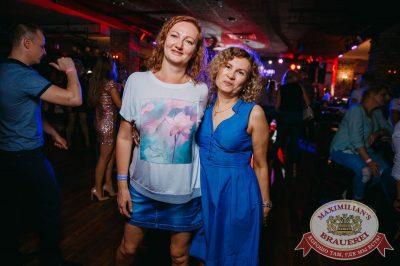 «Дыхание ночи», 11 августа 2018 - Ресторан «Максимилианс» Красноярск - 26