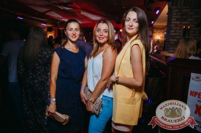 «Дыхание ночи», 11 августа 2018 - Ресторан «Максимилианс» Красноярск - 27