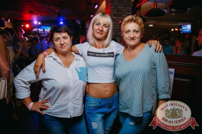 «Дыхание ночи», 11 августа 2018 - Ресторан «Максимилианс» Красноярск - 29