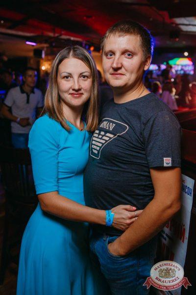 «Дыхание ночи», 11 августа 2018 - Ресторан «Максимилианс» Красноярск - 38
