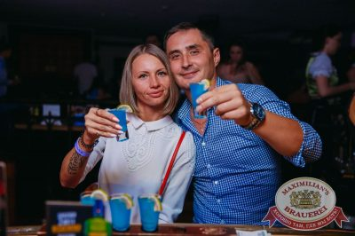 «Дыхание ночи», 11 августа 2018 - Ресторан «Максимилианс» Красноярск - 41