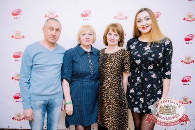 Наргиз, 17 мая 2018 - Ресторан «Максимилианс» Красноярск - 22