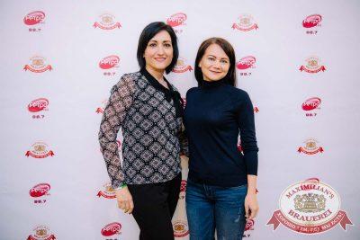 Наргиз, 17 мая 2018 - Ресторан «Максимилианс» Красноярск - 23
