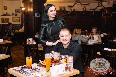 Наргиз, 17 мая 2018 - Ресторан «Максимилианс» Красноярск - 40
