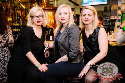 Наргиз, 17 мая 2018 - Ресторан «Максимилианс» Красноярск - 42