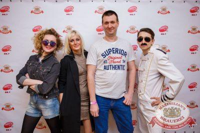 Вечеринка «Ретро FM», 18 мая 2018 - Ресторан «Максимилианс» Красноярск - 1