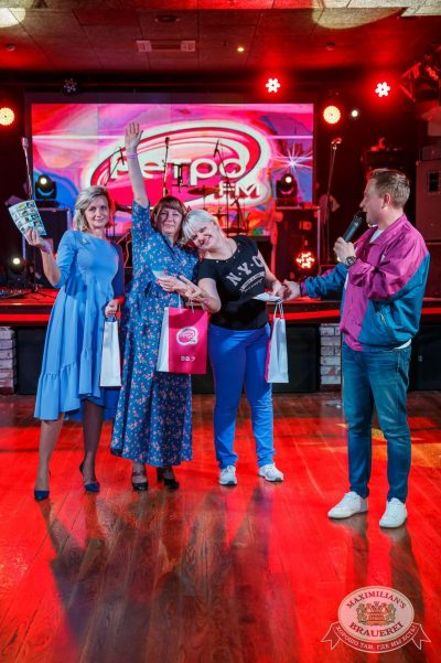 Вечеринка «Ретро FM», 18 мая 2018 - Ресторан «Максимилианс» Красноярск - 14