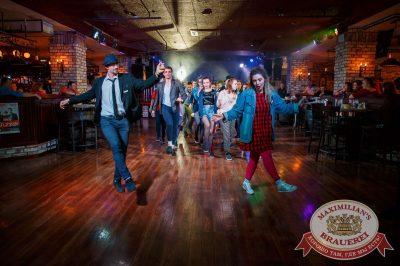 Вечеринка «Ретро FM», 18 мая 2018 - Ресторан «Максимилианс» Красноярск - 15