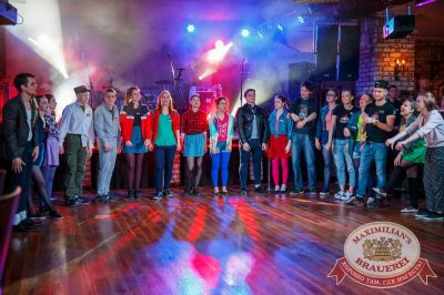 Вечеринка «Ретро FM», 18 мая 2018 - Ресторан «Максимилианс» Красноярск - 18