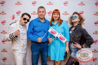 Вечеринка «Ретро FM», 18 мая 2018 - Ресторан «Максимилианс» Красноярск - 2