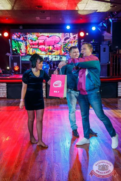 Вечеринка «Ретро FM», 18 мая 2018 - Ресторан «Максимилианс» Красноярск - 20