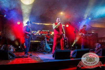 Вечеринка «Ретро FM», 18 мая 2018 - Ресторан «Максимилианс» Красноярск - 22