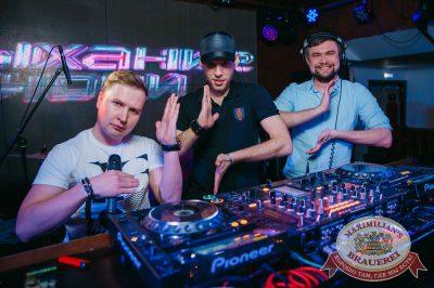 Вечеринка «Ретро FM», 18 мая 2018 - Ресторан «Максимилианс» Красноярск - 23