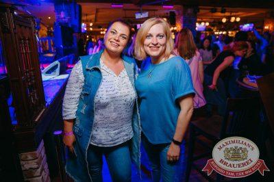 Вечеринка «Ретро FM», 18 мая 2018 - Ресторан «Максимилианс» Красноярск - 24