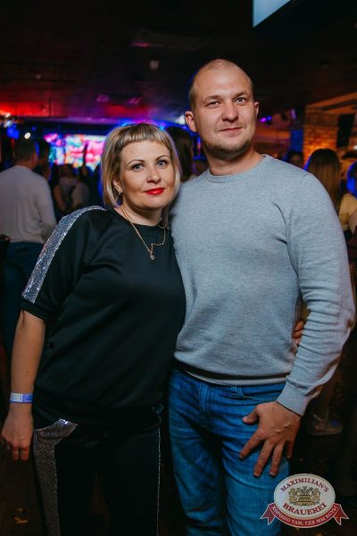 Вечеринка «Ретро FM», 18 мая 2018 - Ресторан «Максимилианс» Красноярск - 25