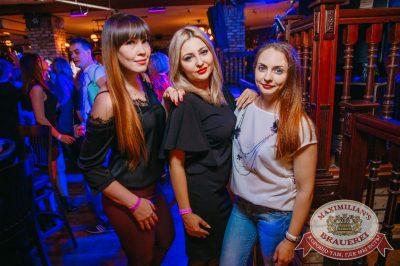 Вечеринка «Ретро FM», 18 мая 2018 - Ресторан «Максимилианс» Красноярск - 26