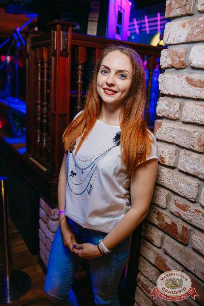 Вечеринка «Ретро FM», 18 мая 2018 - Ресторан «Максимилианс» Красноярск - 27