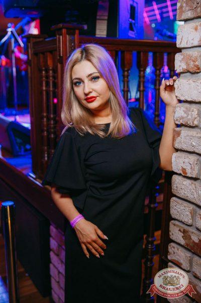 Вечеринка «Ретро FM», 18 мая 2018 - Ресторан «Максимилианс» Красноярск - 28
