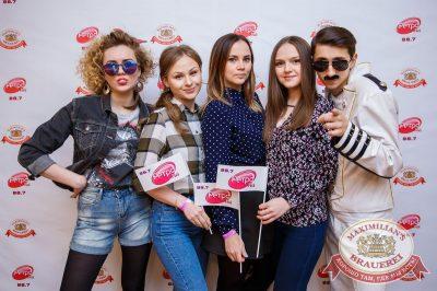 Вечеринка «Ретро FM», 18 мая 2018 - Ресторан «Максимилианс» Красноярск - 3
