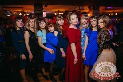 Вечеринка «Ретро FM», 18 мая 2018 - Ресторан «Максимилианс» Красноярск - 30