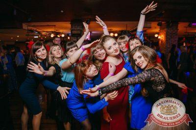 Вечеринка «Ретро FM», 18 мая 2018 - Ресторан «Максимилианс» Красноярск - 31