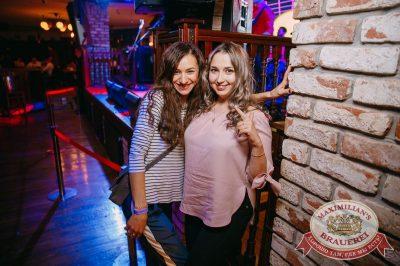 Вечеринка «Ретро FM», 18 мая 2018 - Ресторан «Максимилианс» Красноярск - 32