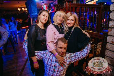 Вечеринка «Ретро FM», 18 мая 2018 - Ресторан «Максимилианс» Красноярск - 35