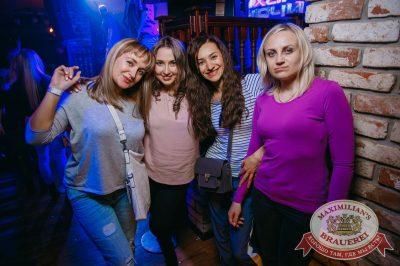 Вечеринка «Ретро FM», 18 мая 2018 - Ресторан «Максимилианс» Красноярск - 36