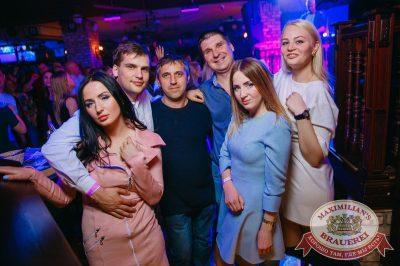 Вечеринка «Ретро FM», 18 мая 2018 - Ресторан «Максимилианс» Красноярск - 37