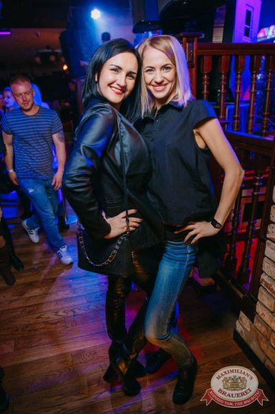 Вечеринка «Ретро FM», 18 мая 2018 - Ресторан «Максимилианс» Красноярск - 38