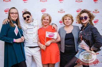 Вечеринка «Ретро FM», 18 мая 2018 - Ресторан «Максимилианс» Красноярск - 4