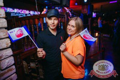 Вечеринка «Ретро FM», 18 мая 2018 - Ресторан «Максимилианс» Красноярск - 40