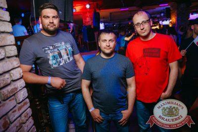 Вечеринка «Ретро FM», 18 мая 2018 - Ресторан «Максимилианс» Красноярск - 41