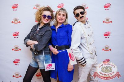 Вечеринка «Ретро FM», 18 мая 2018 - Ресторан «Максимилианс» Красноярск - 5