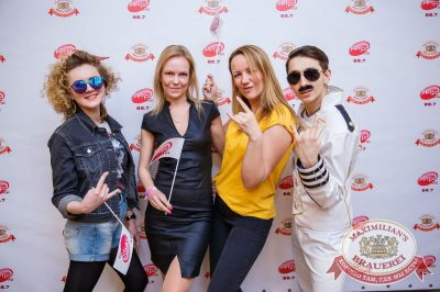 Вечеринка «Ретро FM», 18 мая 2018 - Ресторан «Максимилианс» Красноярск - 6