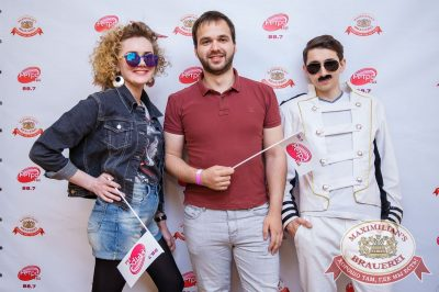 Вечеринка «Ретро FM», 18 мая 2018 - Ресторан «Максимилианс» Красноярск - 7