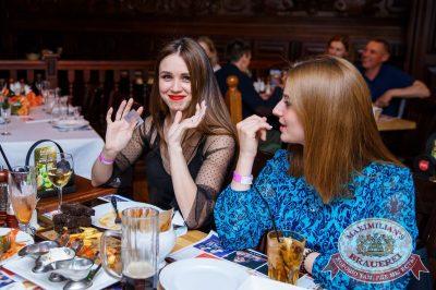 Вечеринка «Ретро FM», 18 мая 2018 - Ресторан «Максимилианс» Красноярск - 8