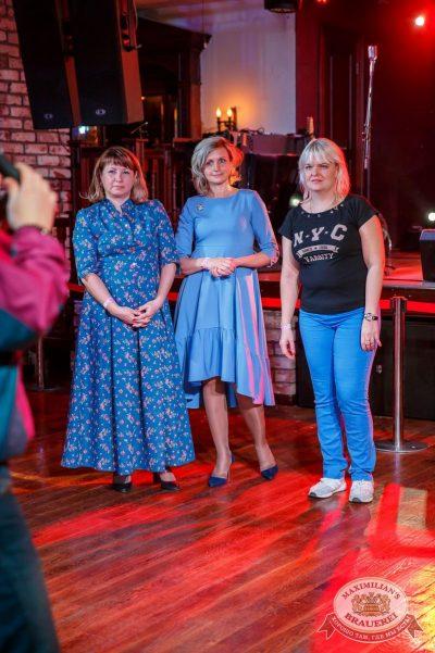 Вечеринка «Ретро FM», 18 мая 2018 - Ресторан «Максимилианс» Красноярск - 9