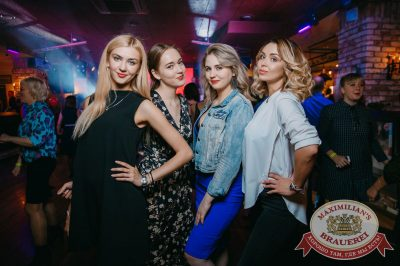 Miss Love Radio, 19 мая 2018 - Ресторан «Максимилианс» Красноярск - 111