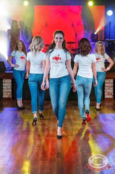 Miss Love Radio, 19 мая 2018 - Ресторан «Максимилианс» Красноярск - 12