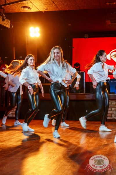 Miss Love Radio, 19 мая 2018 - Ресторан «Максимилианс» Красноярск - 2