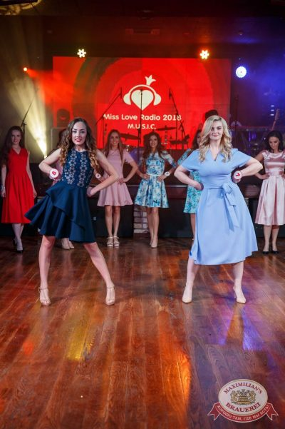 Miss Love Radio, 19 мая 2018 - Ресторан «Максимилианс» Красноярск - 63