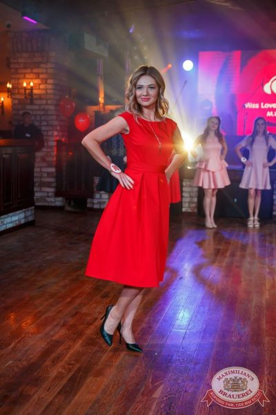 Miss Love Radio, 19 мая 2018 - Ресторан «Максимилианс» Красноярск - 64