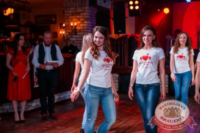 Miss Love Radio, 19 мая 2018 - Ресторан «Максимилианс» Красноярск - 67
