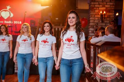 Miss Love Radio, 19 мая 2018 - Ресторан «Максимилианс» Красноярск - 69